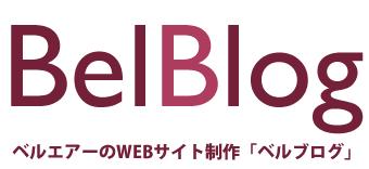迅速なホームページ制作、修正、更新で集客増に貢献|名古屋